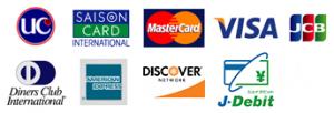 クレジットカード各種取扱い
